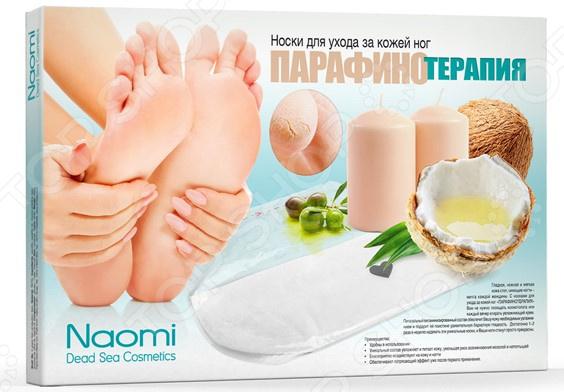 Маска для ног Bradex «Парафиновые носочки» с кокосовым маслом носки косметические spa belle парафиновые носки 5 применений