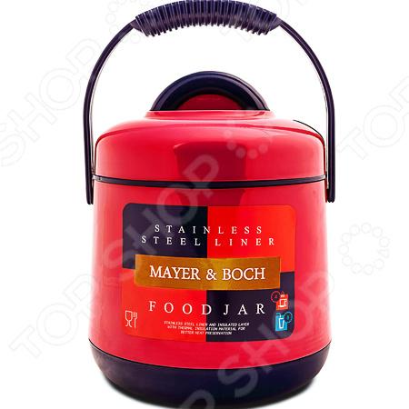 Термос пищевой Mayer&Boch Foodjar
