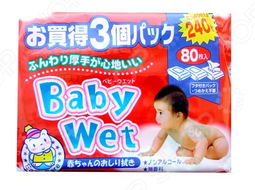 Салфетки влажные детские Showa Siko Easy care с экстрактом алоэ вера влажные салфетки vestar алоэ вера освежающие 15 шт