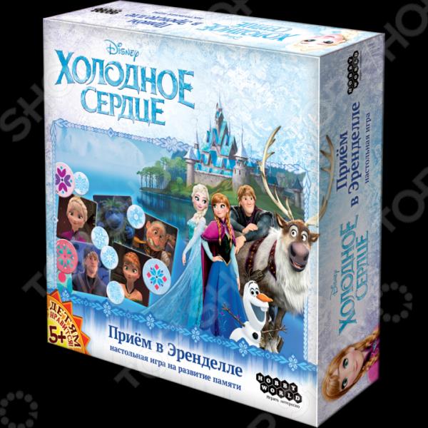 Игра настольная развивающая для детей Hobby World «Холодное Сердце. Прием в Эренделле» настольная игра hobby world развивающая храбрые зайцы 1591