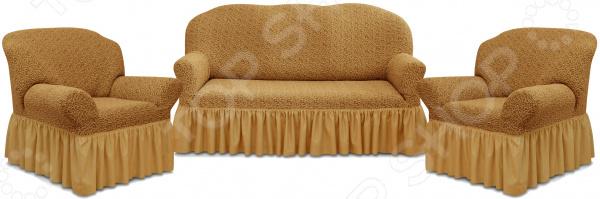 Натяжной чехол на трехместный диван и чехлы на 2 кресла Karbeltex «Престиж» 10054 с оборкой