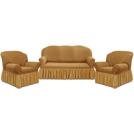 Купить Натяжной чехол на трехместный диван и чехлы на 2 кресла Karbeltex «Престиж» 10054 с оборкой