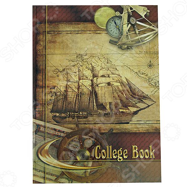 Колледж-тетрадь Бриз «Путешествие»