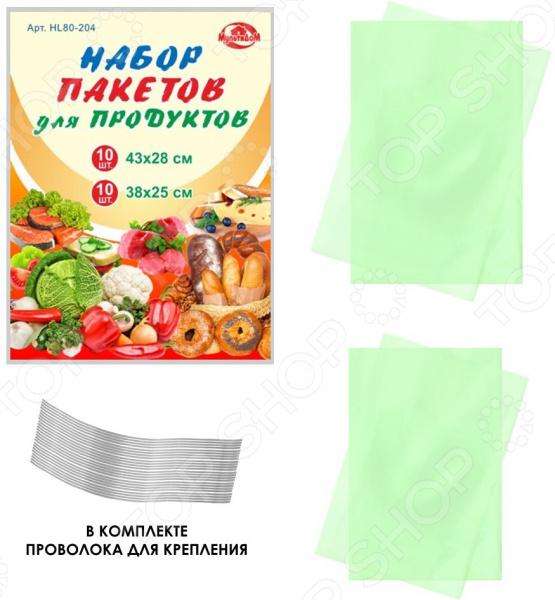 купить Набор пакетов для продуктов Мультидом HL80-204 недорого