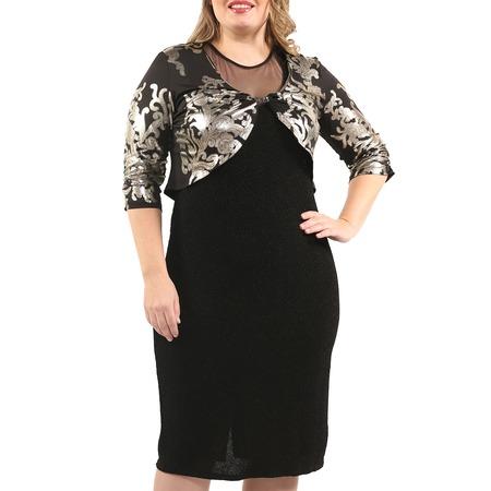 Купить Платье с болеро «Сиеста»
