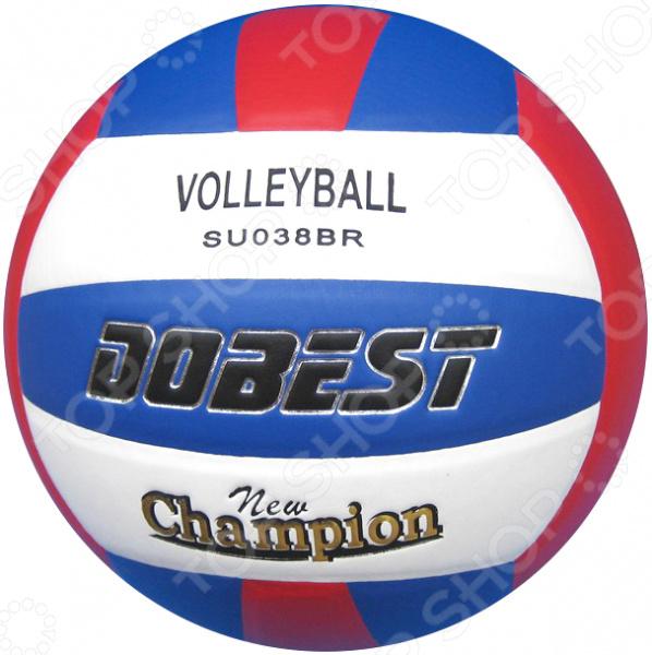 Мяч волейбольный DoBest SU500