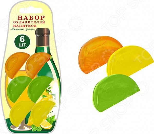 Набор охладителей для напитков Мультидом «Лимонные дольки» J13-102