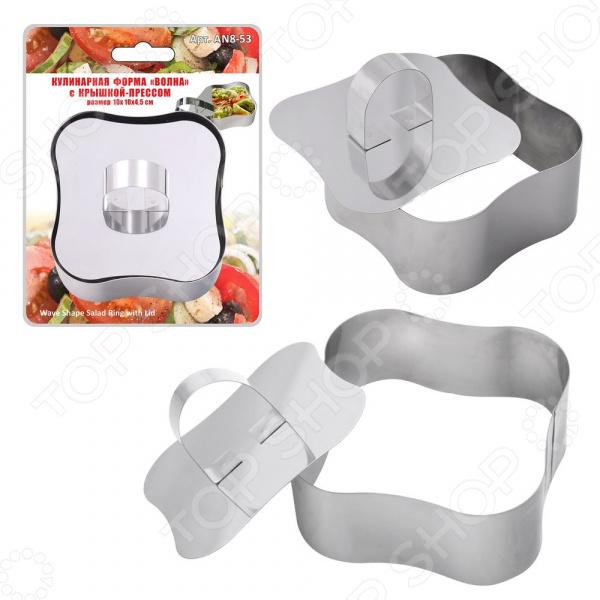 Форма кулинарная с крышкой-прессом Мультидом «Волна» AN8-53 мультидом форма кулинарная с крышкой прессом 5х10х5 см