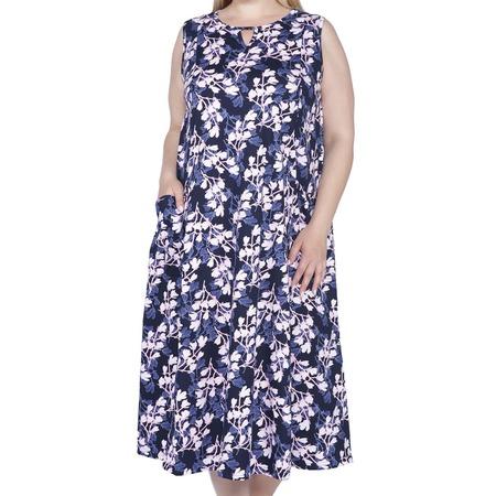 Купить Платье Ивассорти «Загадка»