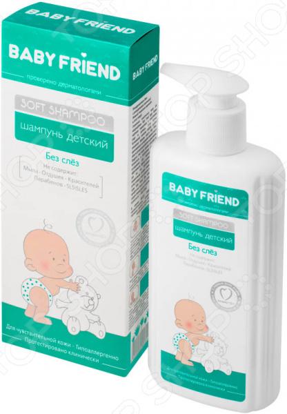 Шампунь детский Baby Friend C091-513