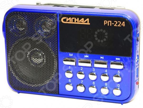 Радиоприемник СИГНАЛ РП-224 радиоприемник rolsen rfm 330