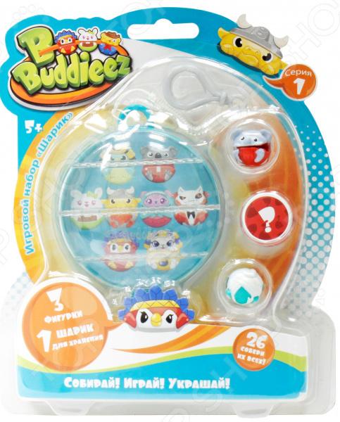 Игровой набор с фигурками 1 Toy Bbuddieez «Шарик-шкатулка»