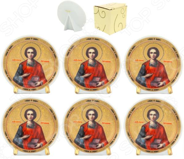 Zakazat.ru: Набор декоративных тарелок Elan Gallery на подставке «Святой Пантелеймон-Целитель»