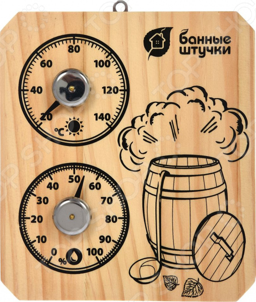 Термометр с гигрометром для бани и сауны Банные штучки «Пар и жар»