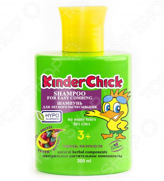 Шампунь для легкого расчесывания KinderChick «Тутти-фрутти»