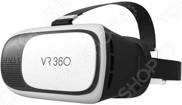 Очки виртуальной реальности Rombica VR360 v02 очки виртуальной реальности rombica vr360 v06 vr 06