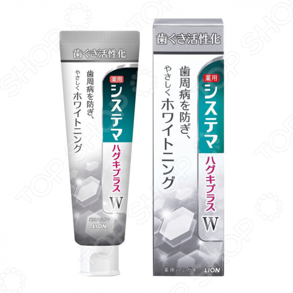 Зубная паста Lion Dentor Systema gums plus. White