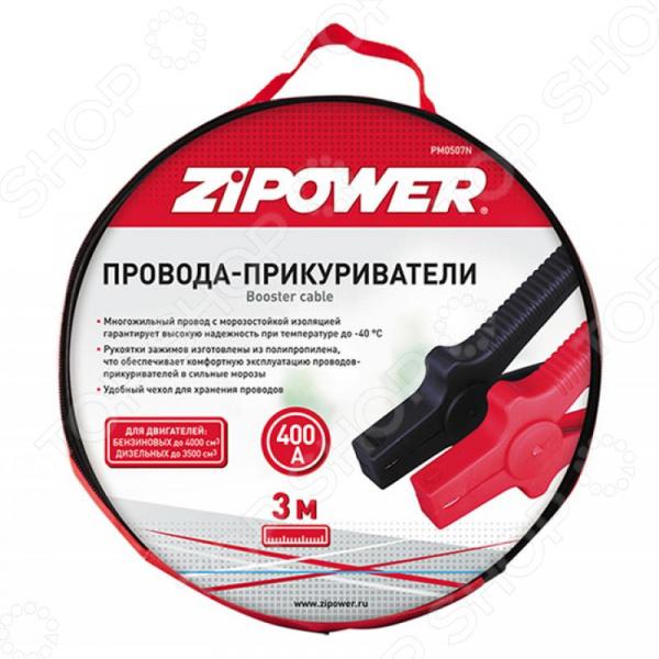 Провода пусковые Zipower PM 507N плавки от купальника с графическим рисунком