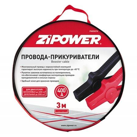 Купить Провода пусковые Zipower PM 507N