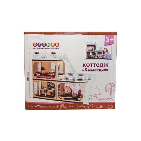 Купить Коттедж кукольный Огонек «Коллекция» 01493