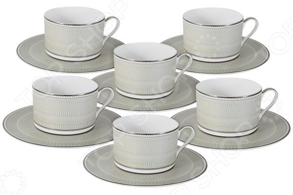 Чайный набор Naomi «Маренго» чайный набор naomi маренго