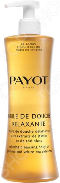 Масло для душа Payot с экстрактами жасмина и белого чая стоимость