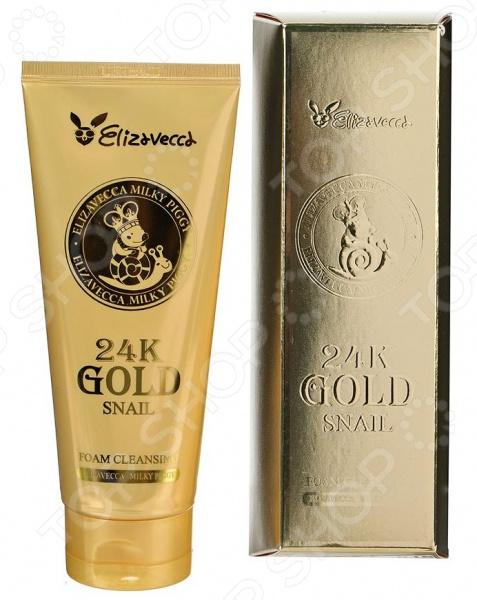 Пенка для умывания Elizavecca 24K Gold Snail