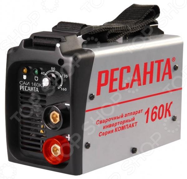 цена на Сварочный аппарат Ресанта САИ 160К