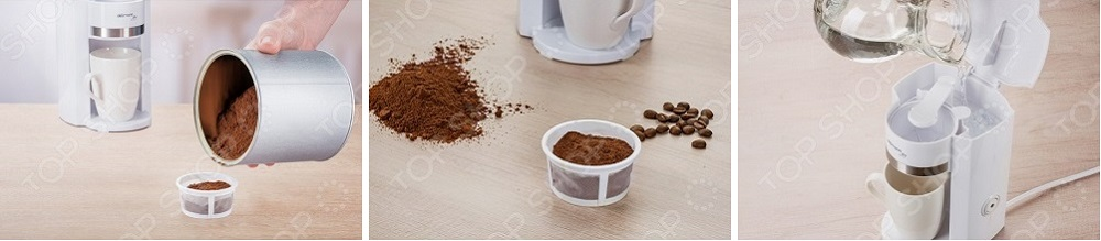 Кофеварка Delimano «Услада» 3