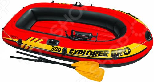 Лодка надувная с аксессуарами Intex Explorer Pro 300