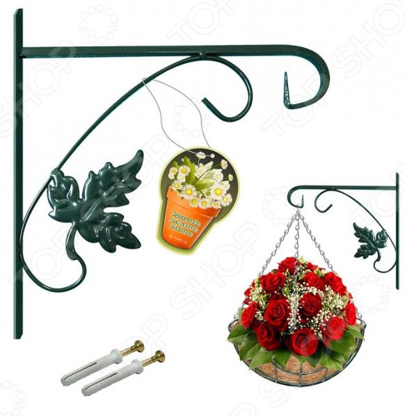 Кронштейн для подвешивания цветов Мультидом «Листок» SW83-123