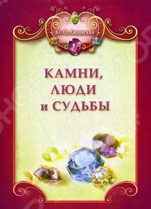 Диля 978-5-4236-0322-9