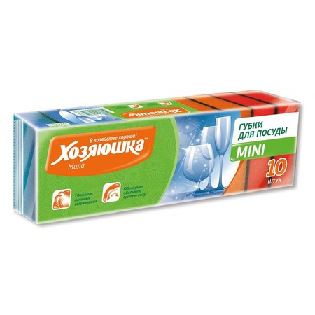 Купить Набор губок для мытья посуды Хозяюшка «Мила» 01005
