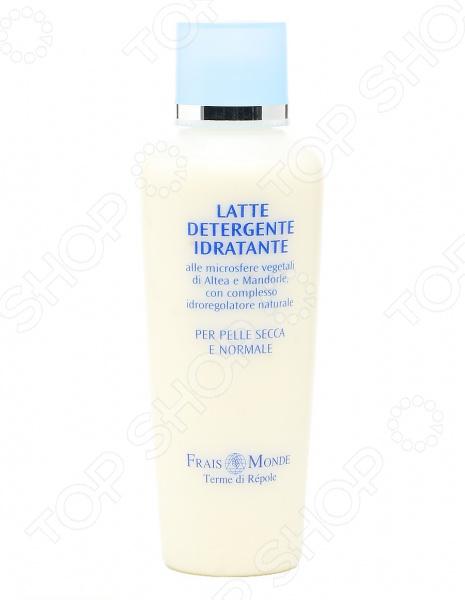 Молочко для снятия макияжа Frais Monde «Увлажняющее и очищающее»