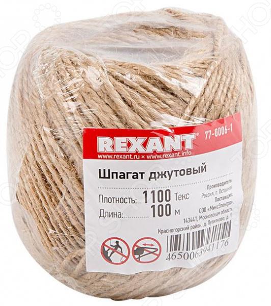 Шпагат Rexant джутовый