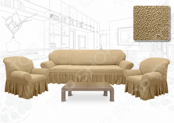 Натяжной чехол на трехместный диван и чехлы на 2 кресла Karbeltex «Престиж. Капли» Euro
