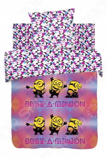 Детский комплект постельного белья Непоседа «Диско» комлев и ковыль
