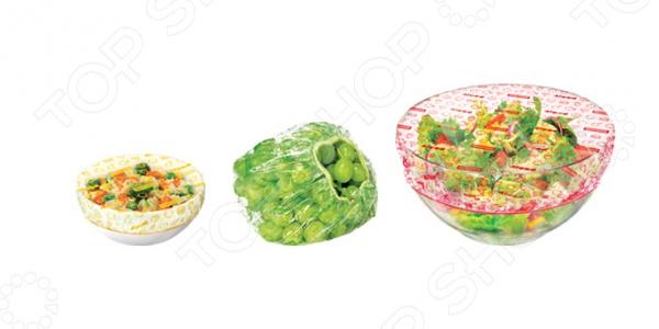 Набор чехлов для хранения пищевых продуктов Tescoma 4Food