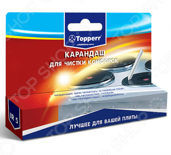 Карандаш для чистки конфорок Topperr IR5 спрей topperr для чистки духовок и грилей 500 мл