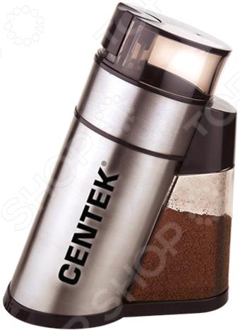 Кофемолка Centek CT-1359 цена и фото
