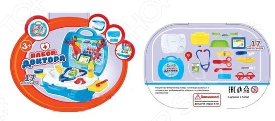 Игровой набор для ребенка Наша Игрушка «Доктор» 951139 игровой набор наша игрушка чемоданчик стоматолога 13 предметов