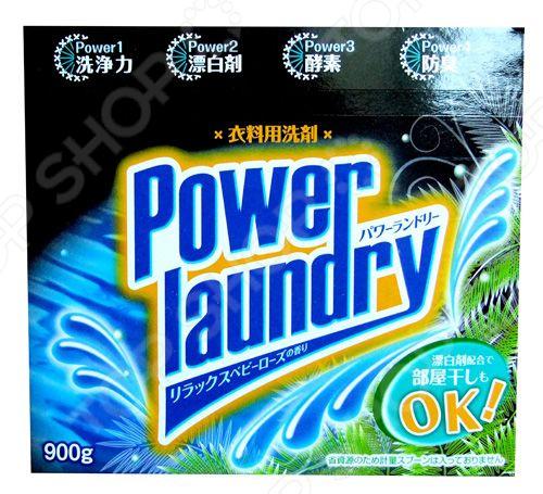 Стиральный порошок Mitsuei Power Laundry
