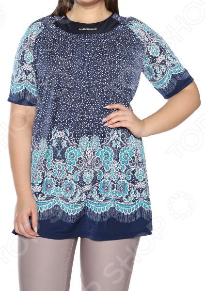 Блуза Лауме-Лайн «Источник красоты». Цвет: синий