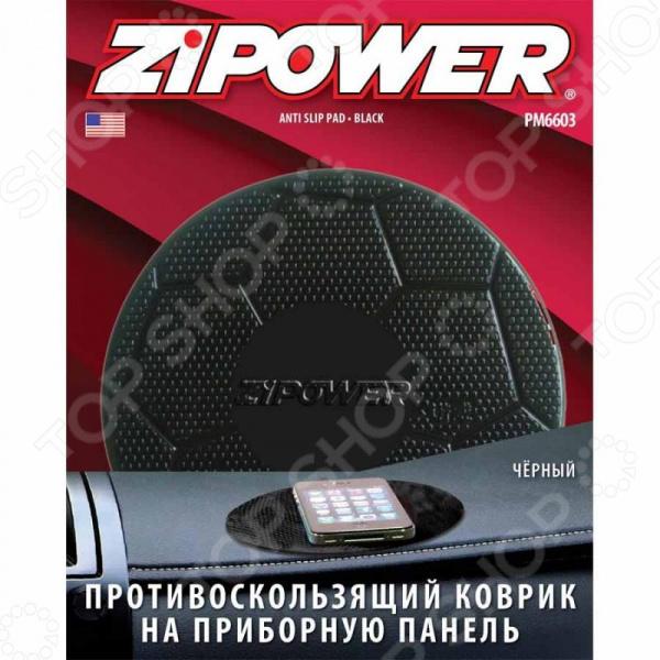 Коврик противоскользящий на приборную панель Zipower PM 6603 коврик на приборную панель zipower pm 6606