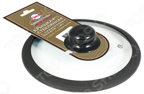 Крышка для посуды TimA 50 крышка для посуды nadoba lota с силиконовым ободом диаметр 20 см