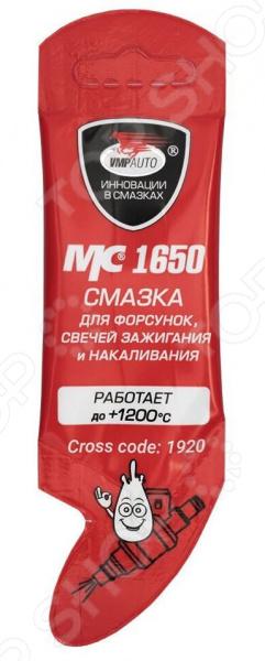 Смазка для свечей зажигания ВМПАвто МС 1650 цена