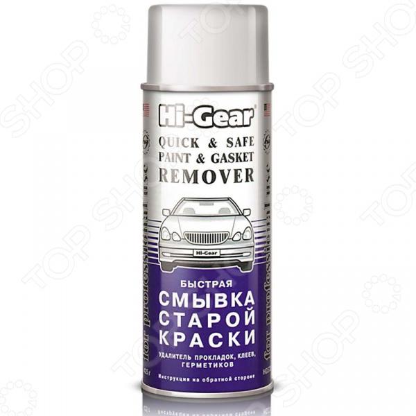 Аэрозоль для удаления краски Hi Gear HG 5782 салфетки hi gear hg 5585