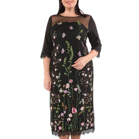 Купить Платье Wisell «Юнис»
