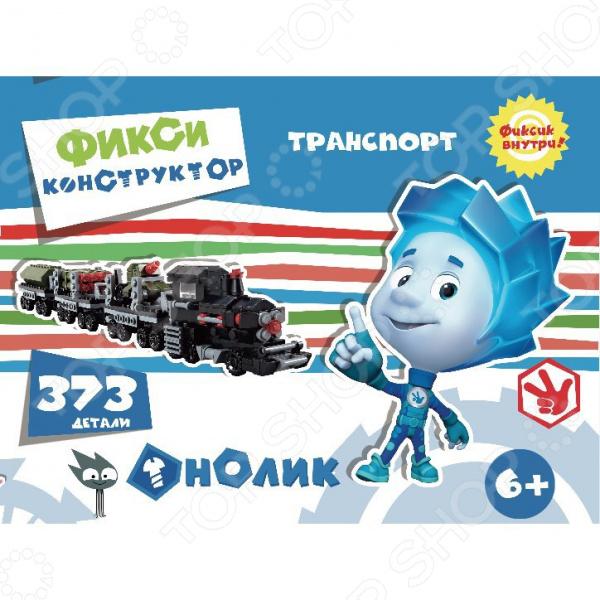 Конструктор-игрушка Город игр «Фиксики. Паровоз с вагонами» eichhorn поезд с 2 вагонами и животными
