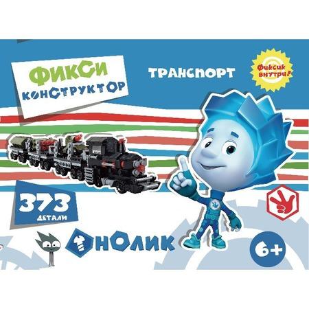 Купить Конструктор-игрушка Город игр «Фиксики. Паровоз с вагонами»